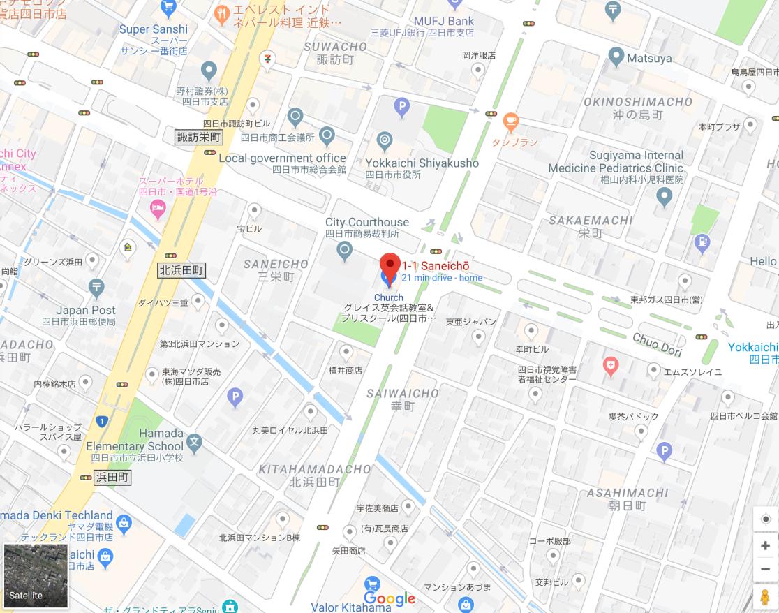 1-1 Saneichō Yokkaichi-shi, Mie-ken 510-0068